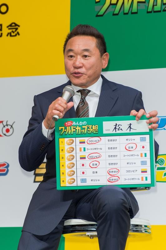 チームリーダーでサッカー解説者の松木安太郎氏