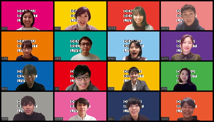 DENTSU RECRUIT LIVE
