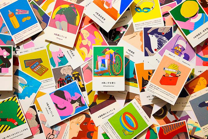 防災情報・グッズのイラストカード