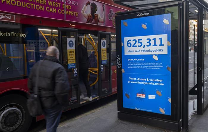 バス停のデジタルサイネージ