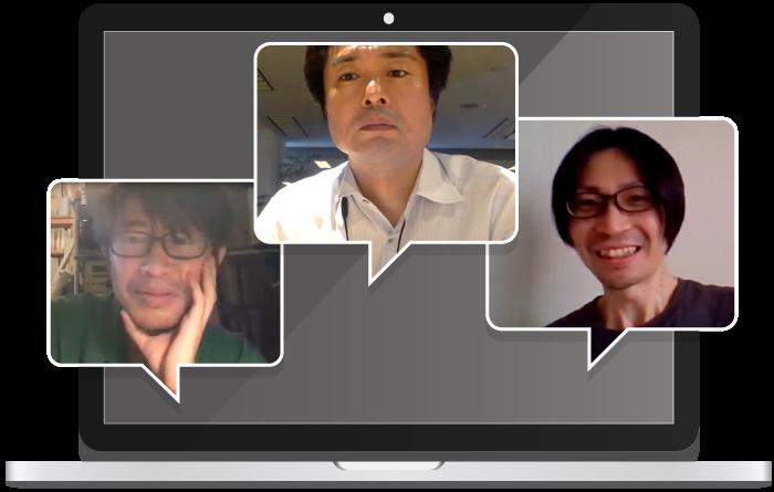 2020年7月某日、Microsoft Teams上に集合し、鼎談を行った3人の男たち。左上からBチーム倉成氏、Forbes JAPAN藤吉氏、翔泳社渡邊氏。