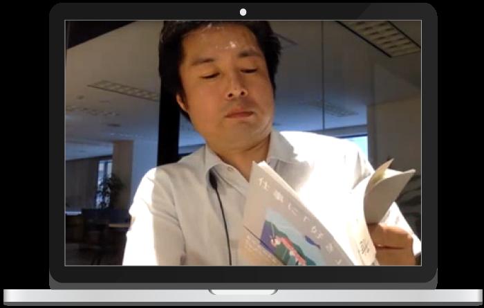 発売されたばかりの翔泳社版・Bチーム本をがっつり読みこんできた藤吉氏。