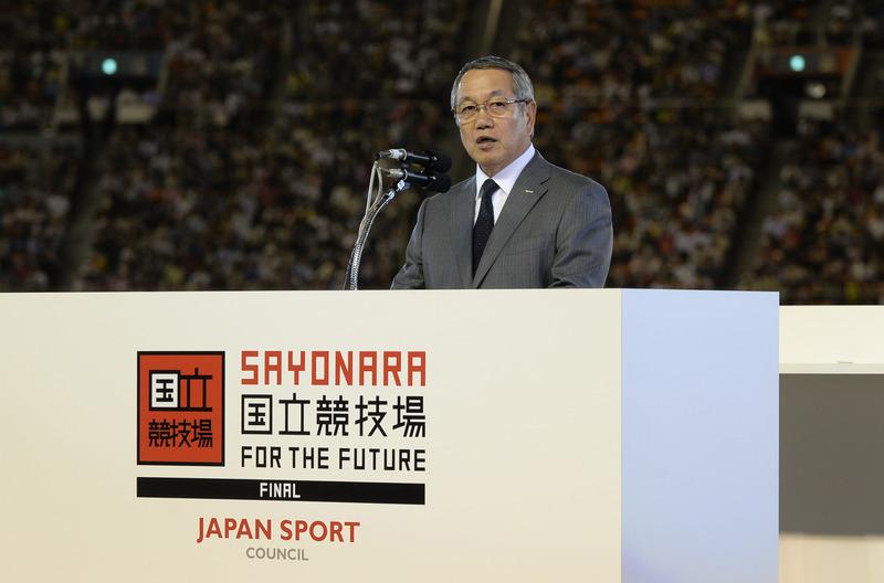 日本スポーツ振興センターの河野一郎理事長があいさつ