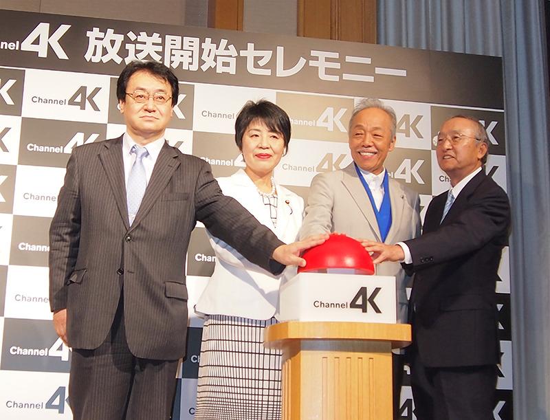 左から須藤、上川、谷村、渡辺の各氏