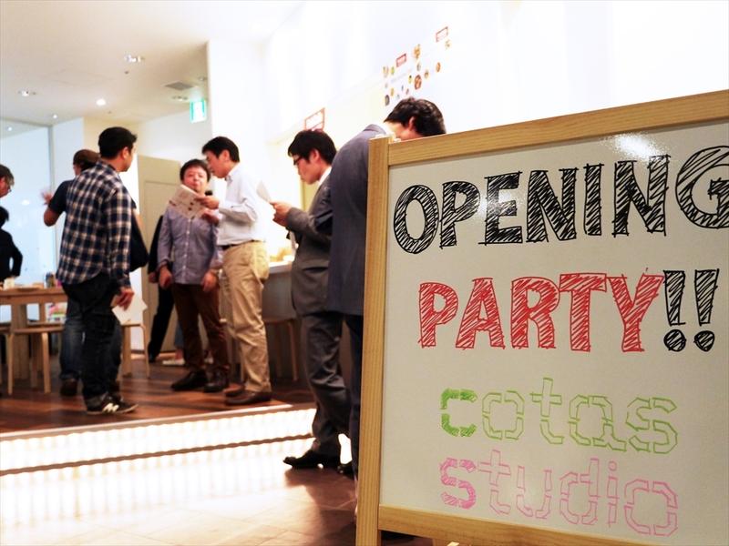 cotas studioパーティ