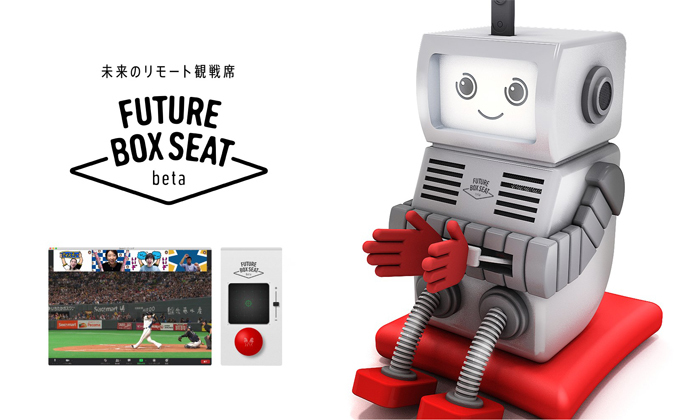 Future Box Seatβ