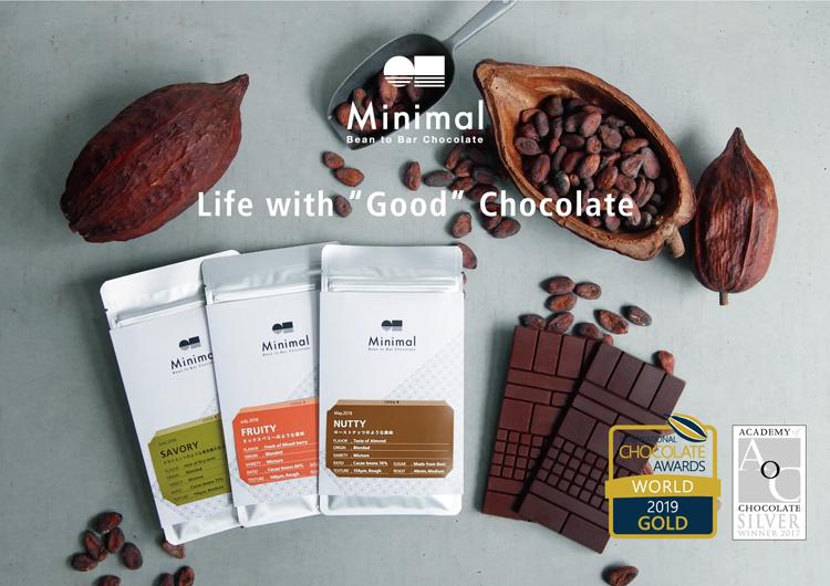 シグニチャーであるBean to Bar Chocolate3種類。国際品評会で金賞他、多数受賞。