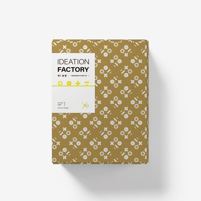 Ideation Factory