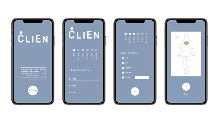 clien_display