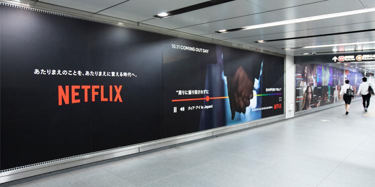 Netflix②
