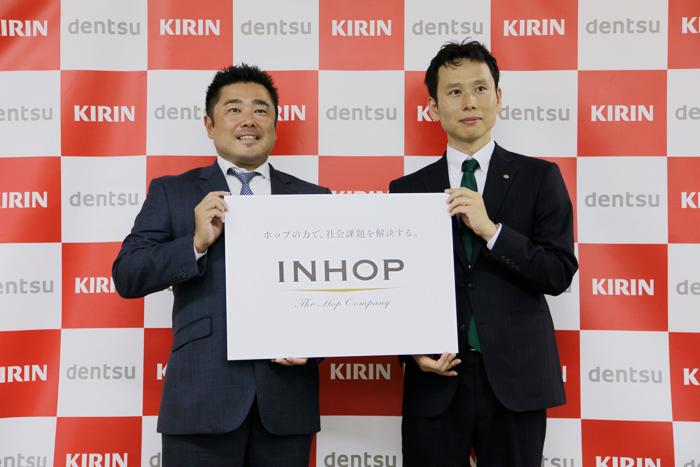 新会社発表時の高杉氏(左)と金子氏。ここから全てが始まった。