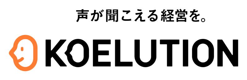 KOELUTIONロゴ