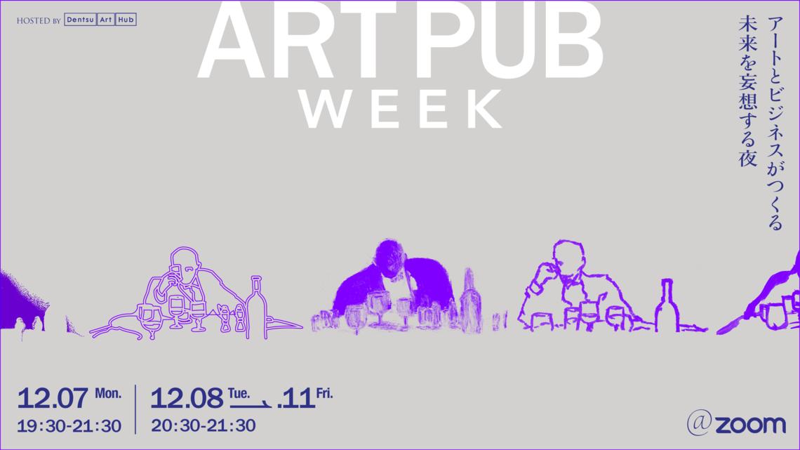 ART PUB WEEK