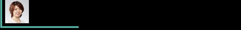 G-06登壇者
