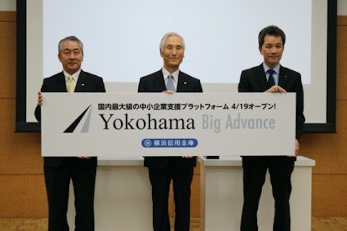 Yokohama Big Advance
