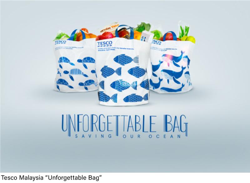 Unforgettable Bag