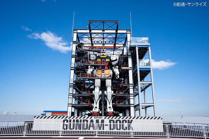 機動戦士ガンダム40周年プロジェクト 「GUNDAM FACTORY YOKOHAMA」