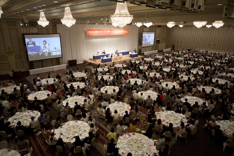 「国際女性ビジネス会議」(2013年)の会場風景。 今年も7月、東京で開催予定。