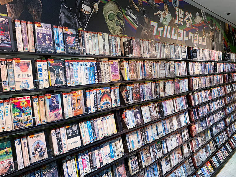 SHIBUYA TSUTAYA では2020年11月、未DVD化映像作品を含む約6000タイトルを取りそろえたビデオテープコーナー「渋谷フィルムコレクション」を展開。また、VHSブームをひも解いたドキュメンタリー映画「VHSテープを巻き戻せ!」無料上映会などのイベントも開催した。