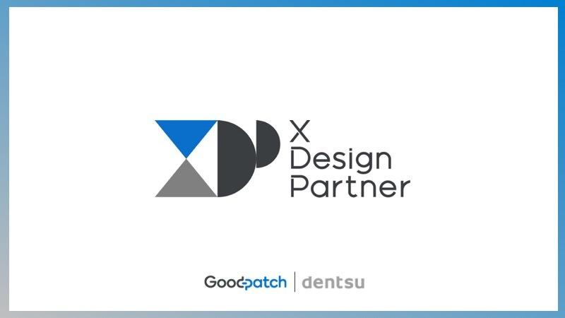 x design partner
