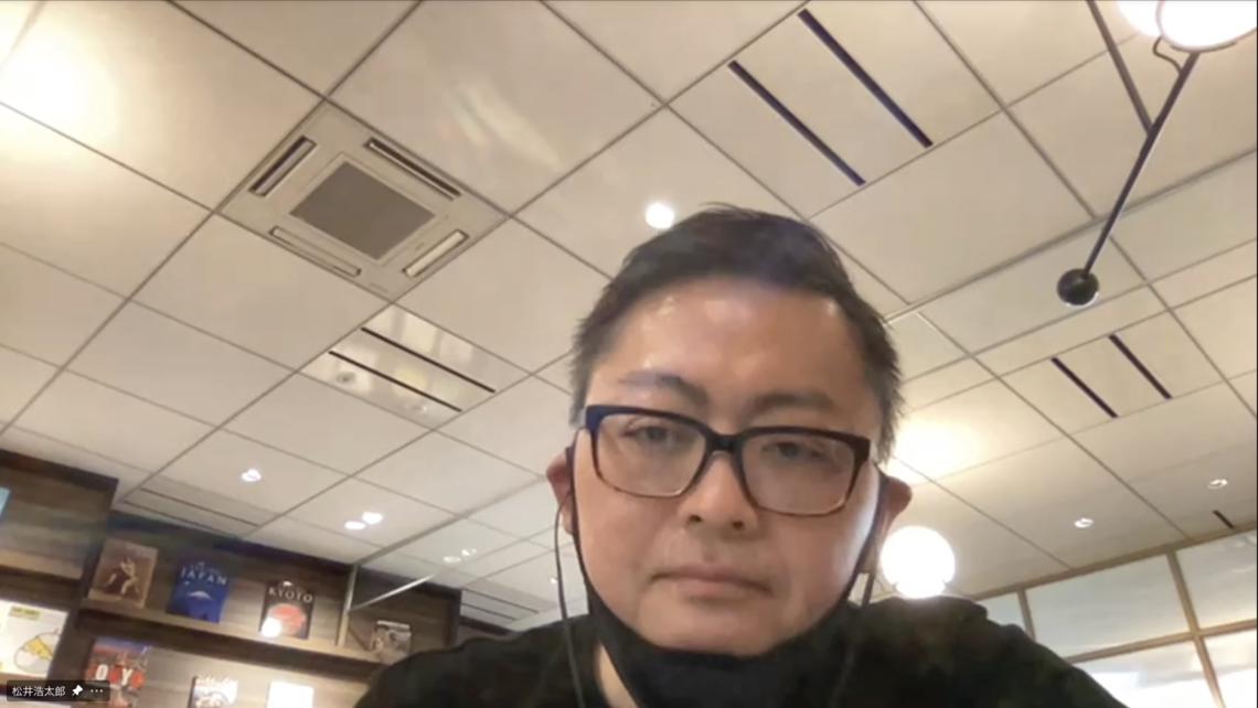 松井浩太郎氏