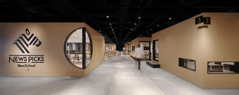 東急プラザ銀座の7階に2020年7月にオープンした「NewsPicks GINZA」。「NewSchool」「NewStore」「NewCafe」から構成されるリアルな集いの場。