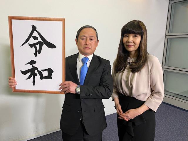 菅首相にコーチング?テレビの企画で、菅首相の物まね芸人に話し方をお教えしました。企業経営者の方以外にも政治家、官僚の方などにもよくコーチングをさせていただいています。