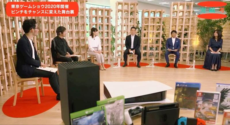 業界最大のイベント「東京ゲームショウ」にスポットをあてたディスカッションの様子②