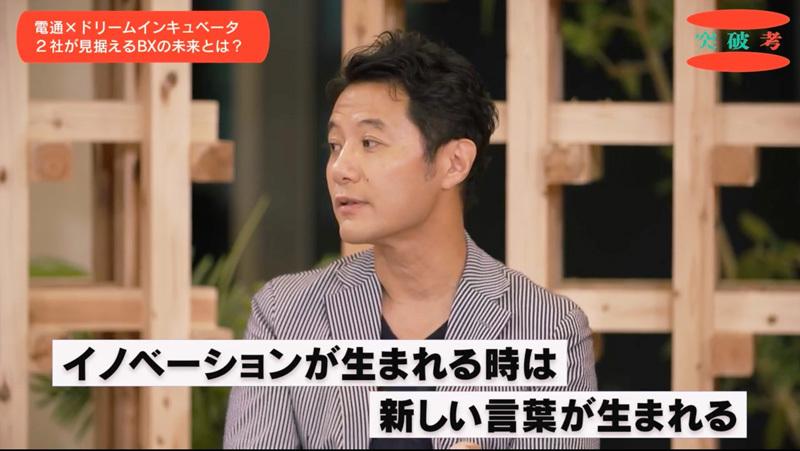 入山 章栄 早稲田大学ビジネススクール教授②