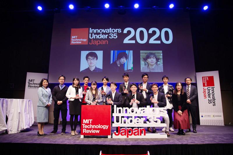 IU35 2020受賞者