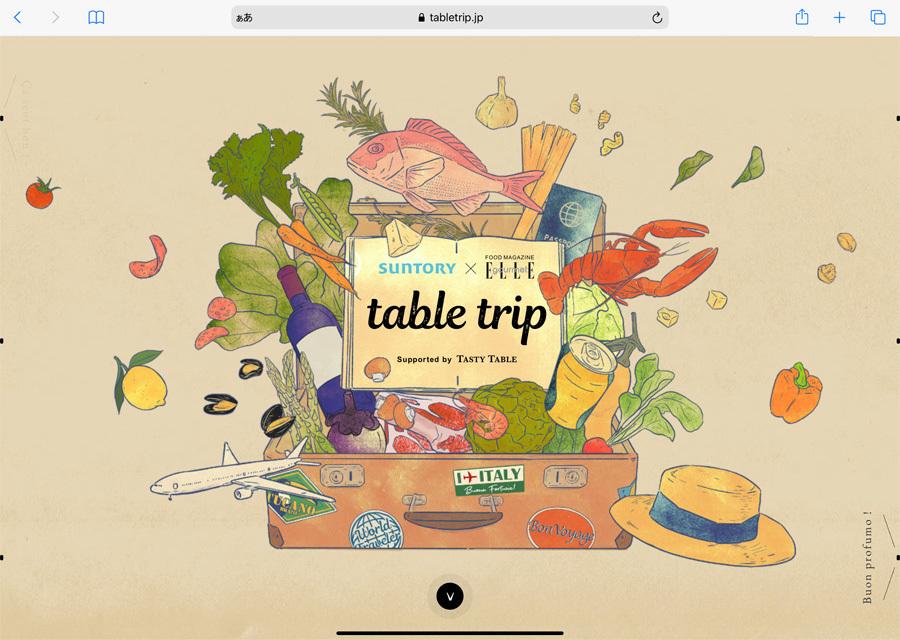 table trip_1