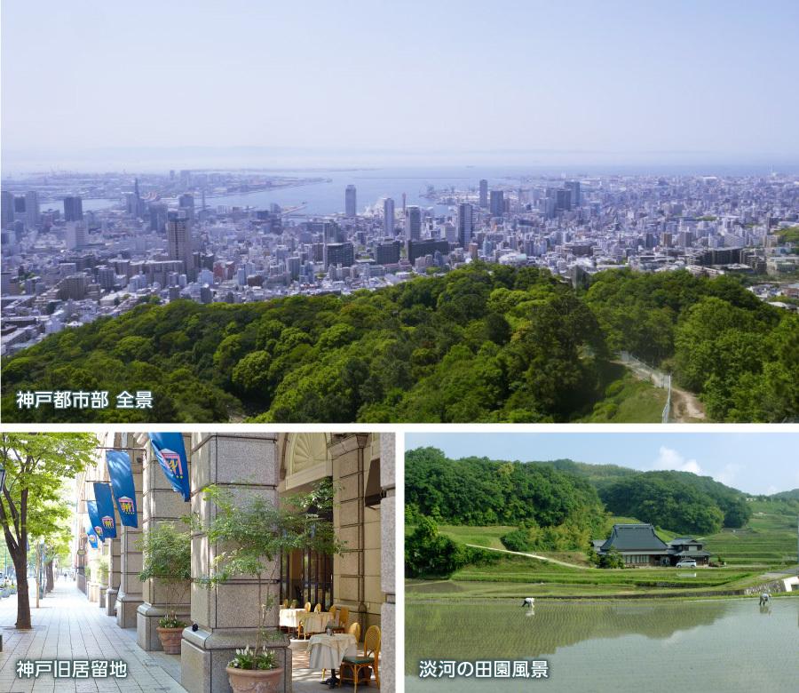 神戸市風景