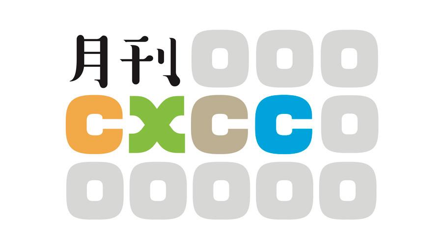 月刊CX編集部ロゴ