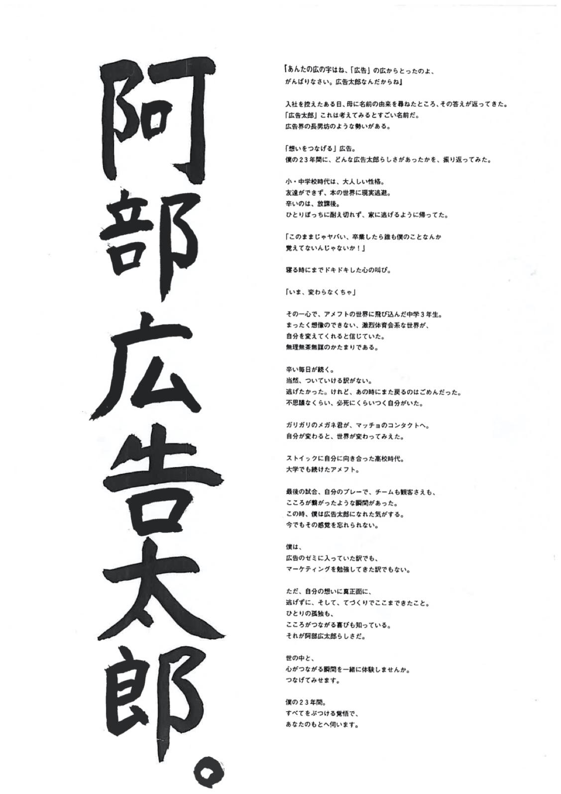 kotaro_copy
