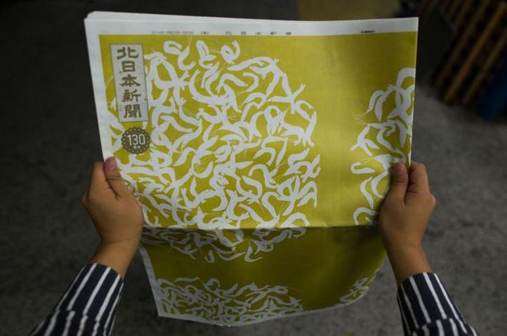 創刊130周年記念企画「富山もようプロジェクト」のラッピング紙面