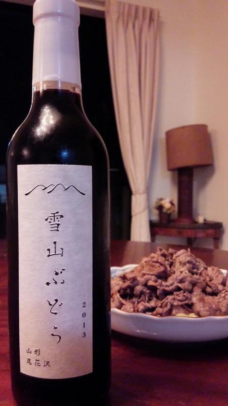雪山ぶどうワイン