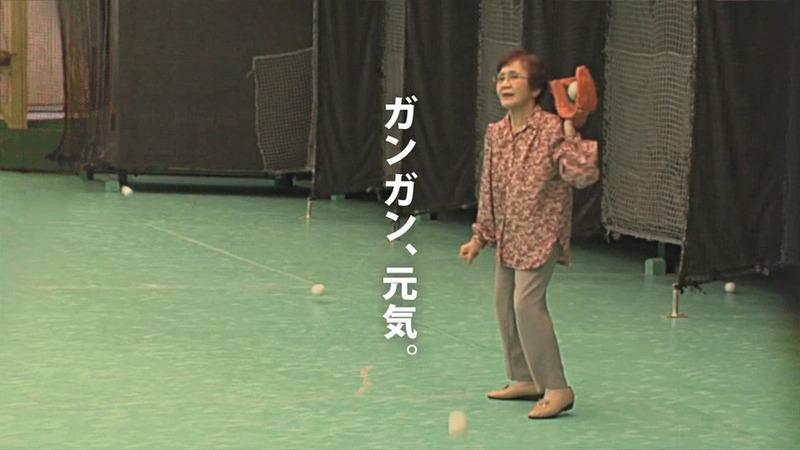 関西のおばちゃんもグローバルコンテンツ!