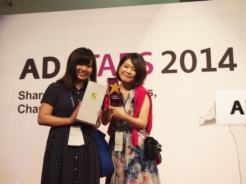 ニュースターズで銅賞を獲得した電通・久保田氏と川崎氏