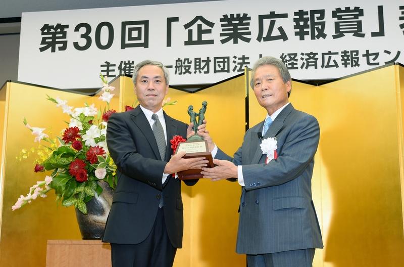 森ビル・辻社長(左)