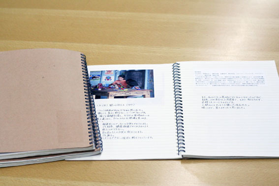 最初のころは、ノートにつけていました。