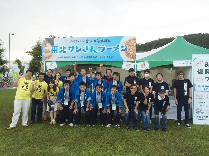 宮城県水産高校、たべあるキング、地元ラーメン店のコラボによる「東北サンさんラーメン」は大人気