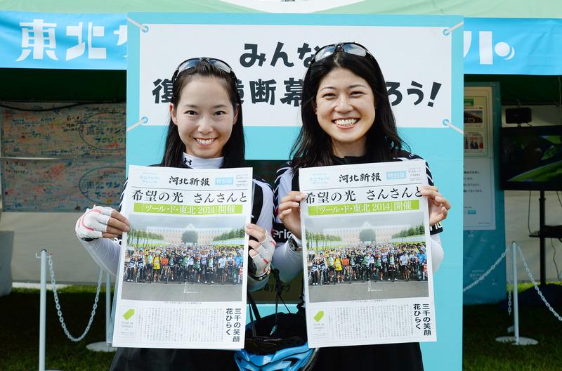 河北新報特別版を受け取った笑顔の参加者