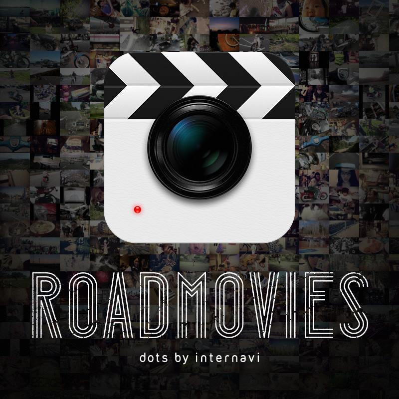 本田技研工業「RoadMovies」