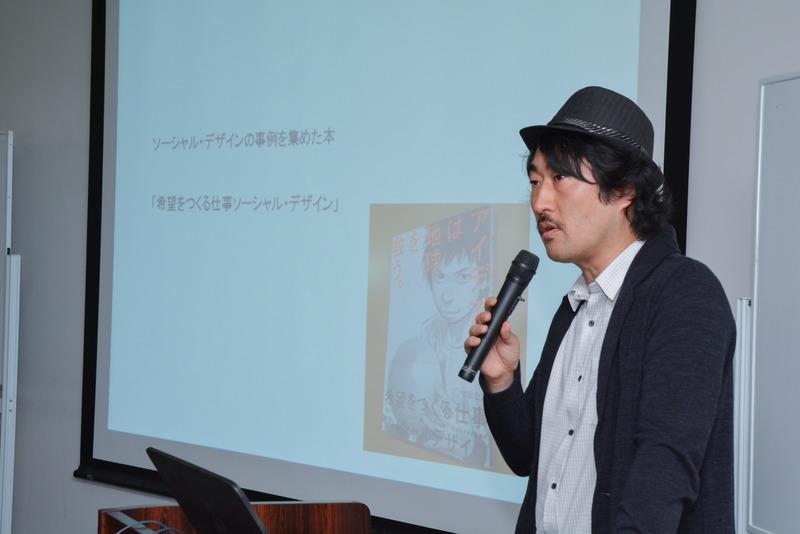 電通福井氏