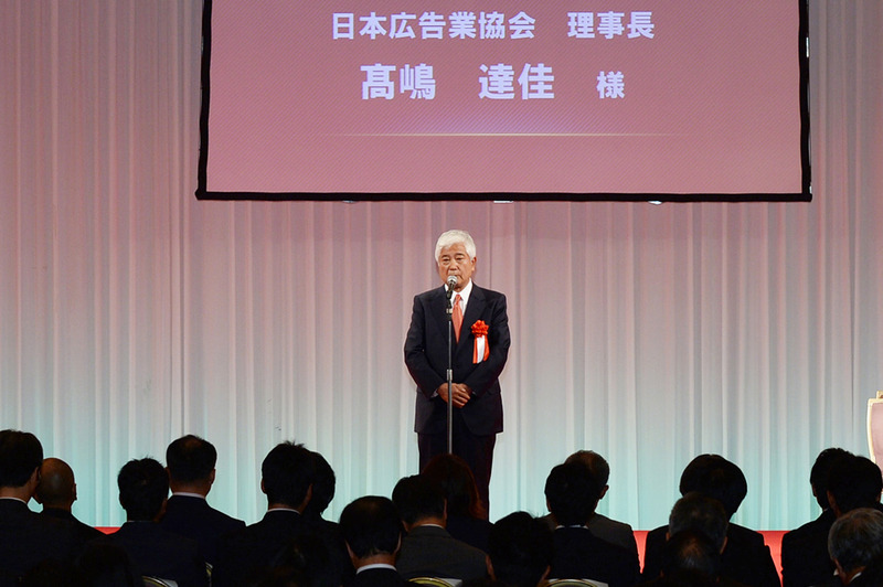 日本広告業協会の髙嶋達佳理事長(電通会長)
