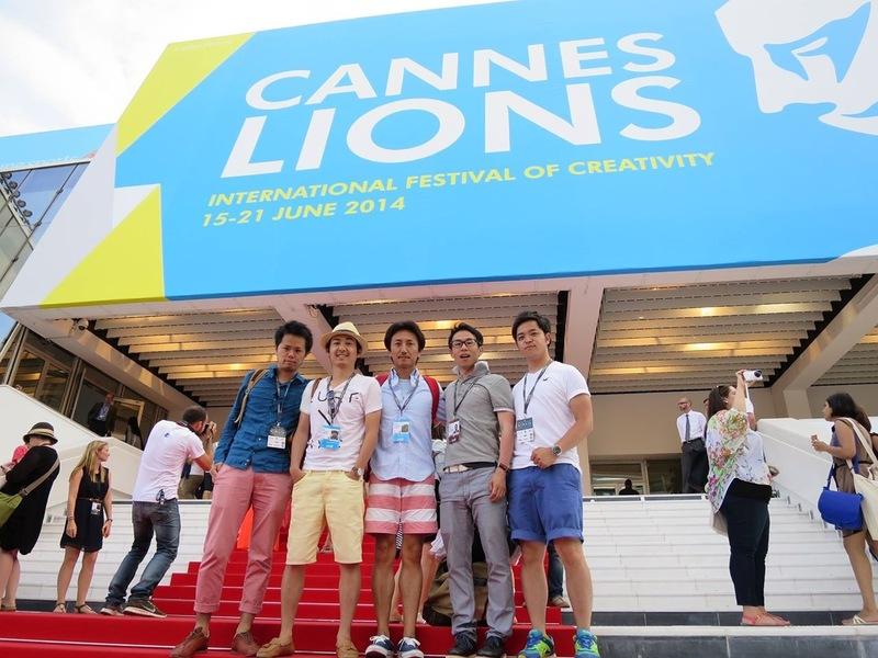 祝!カンヌライオンズ2014 ブロンズ