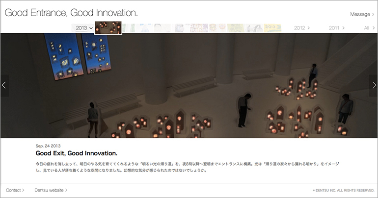 Good Entrance, Good Innovation.