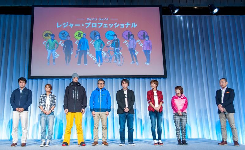 中島チーフエンジニア(右)と7人のレジャー・プロフェッショナル