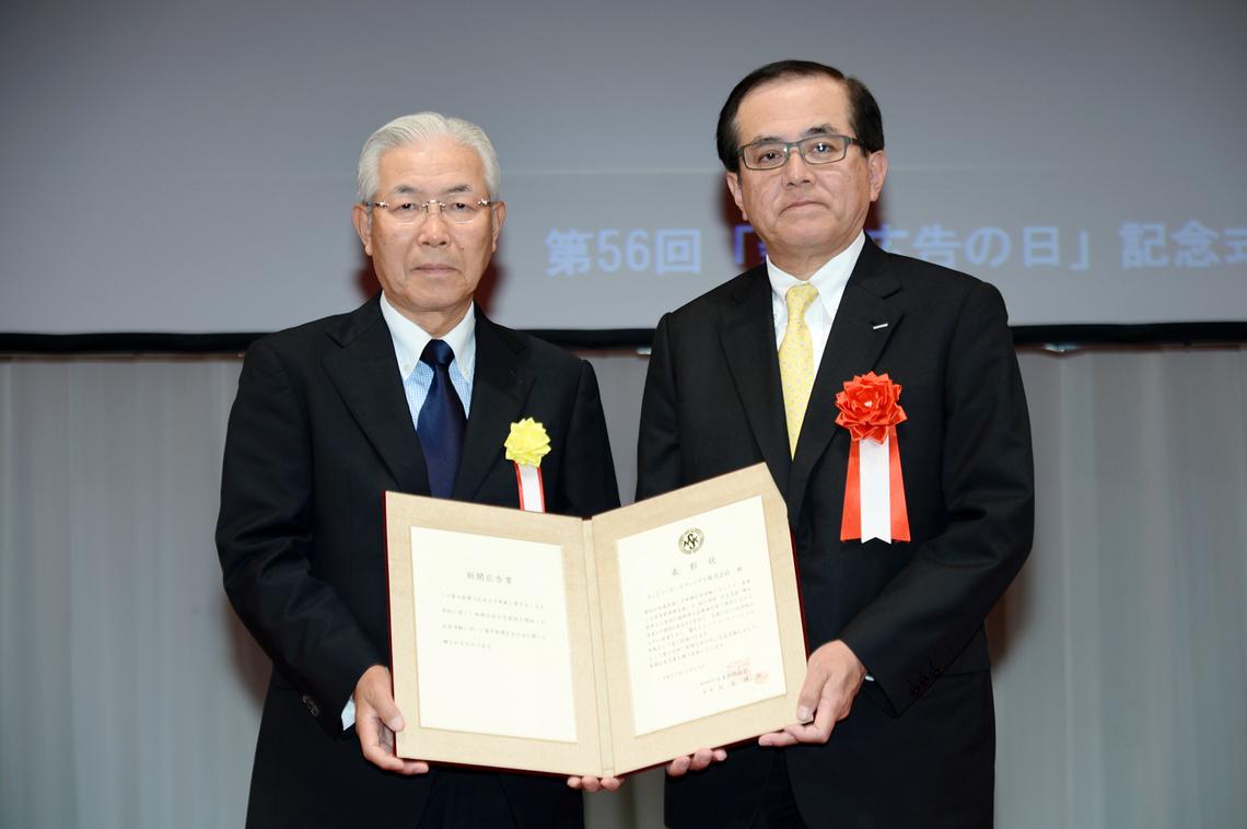 白石会長(左)とサントリーホールディングスの内藤副社長
