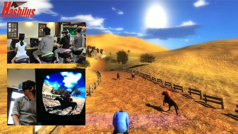 ロデオマシン×オキュラスリフトで暴れ馬を乗りこなせ!